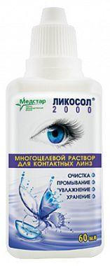 Раствор Ликосол-2000 60 мл